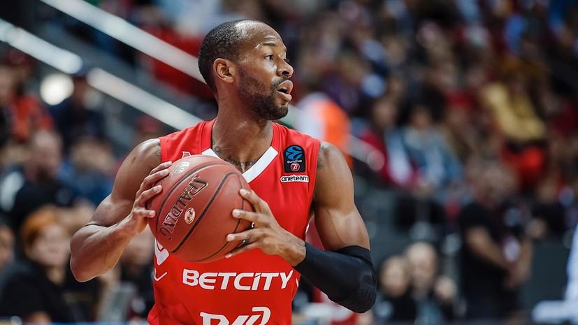«Локомотив-Кубань» обыграл «Лимож» в баскетбольном Еврокубке