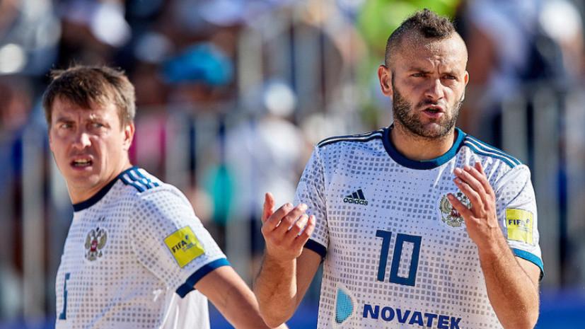 Российские футболисты потерпели поражение от Бразилии в финале Всемирных пляжных игр