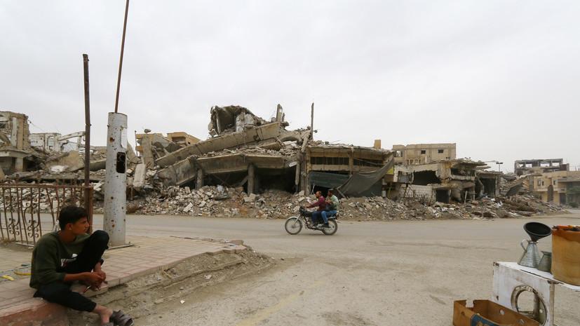 Войска международной коалиции покинули сирийские города Ракка и Табка