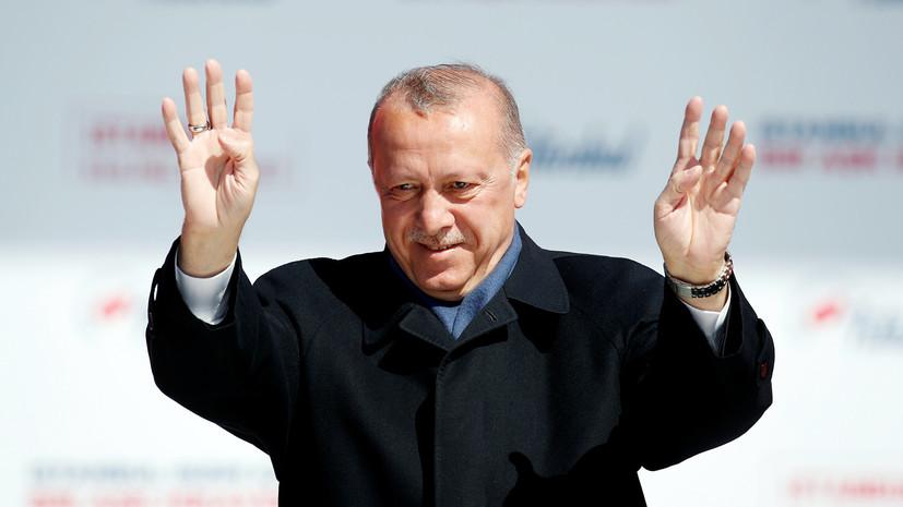 Эрдоган собирается посетить Сочи 22 октября