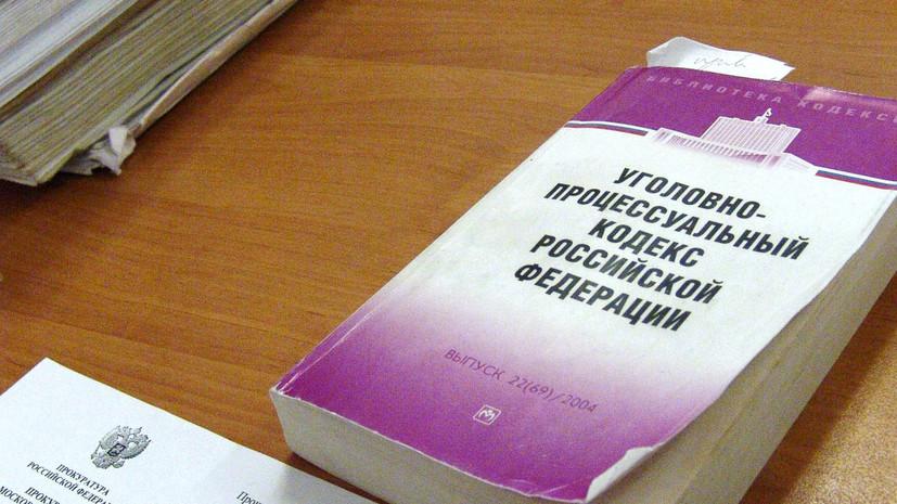 Материалы дела об убийстве девушки из-за машины на Урале поступили в суд