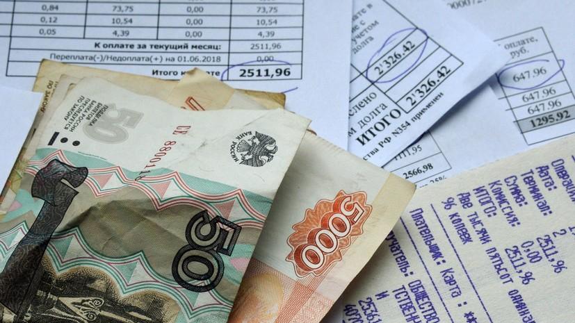 В России могут вырасти тарифы ЖКХ из-за нового налога