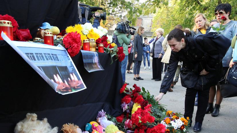 Год событиям вКерченском политехе: вгороде траур