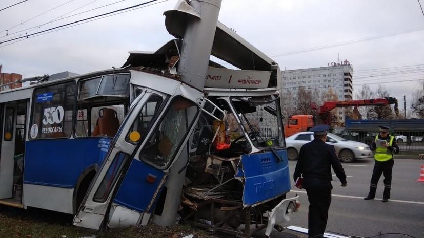 Число пострадавших в ДТП с троллейбусом в Чебоксарах превысило 30