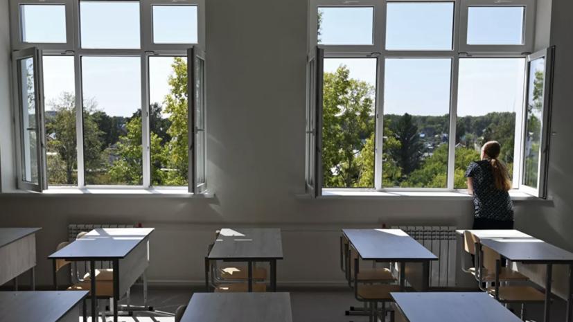 В школу в Новосибирске направили спецкомиссию из-за смерти девочки