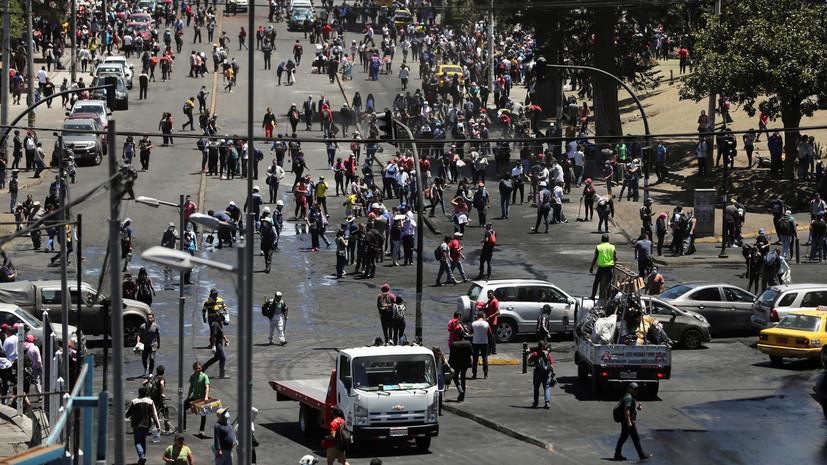 В Венесуэле заявили о непричастности страны к протестам в Эквадоре