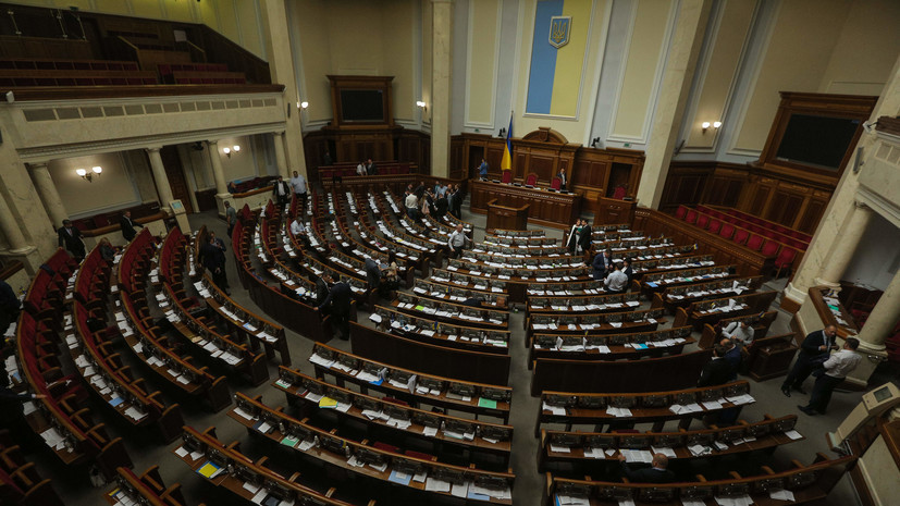 Рада приняла закон о компенсациях за разоблачение коррупционеров