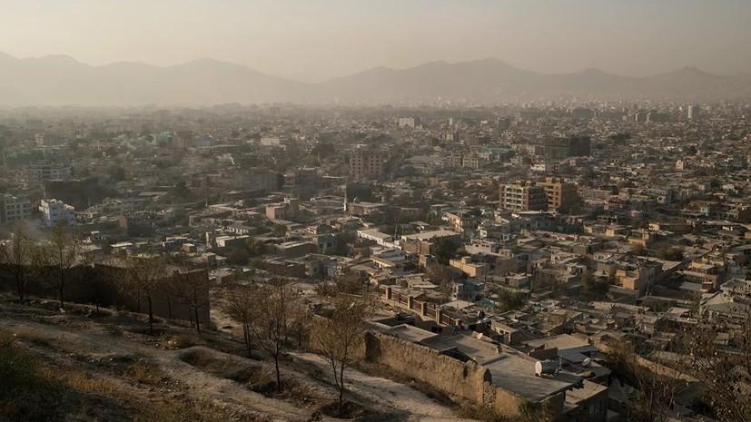 В Москве 25 октября пройдут консультации по Афганистану