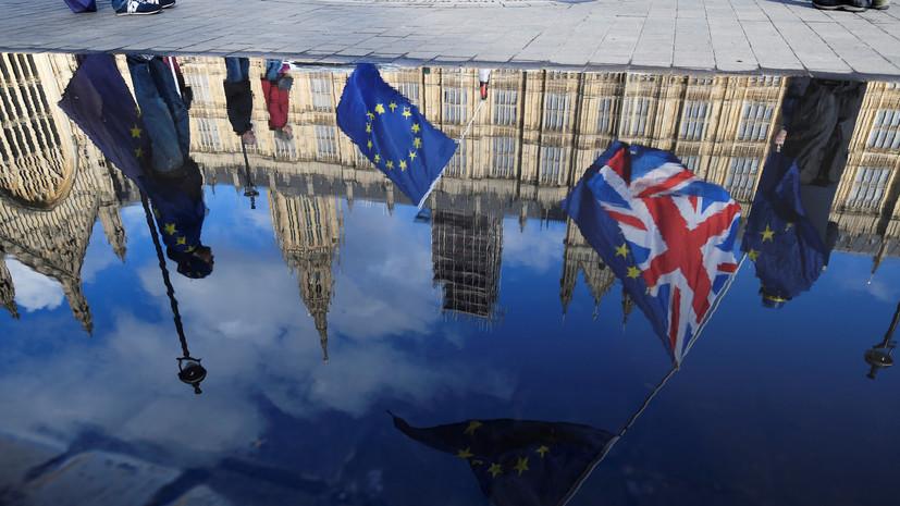 Эксперт оценил новое соглашение по брекситу между ЕС и Британией