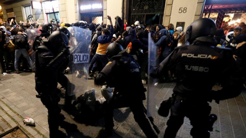 Число задержанных на протестах в Каталонии превысило 30
