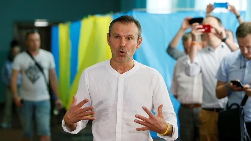 Вакарчук призвал Зеленского к делам вместо заявлений