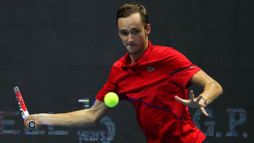 Медведев рассказал о своём самом эффектном теннисном трюке