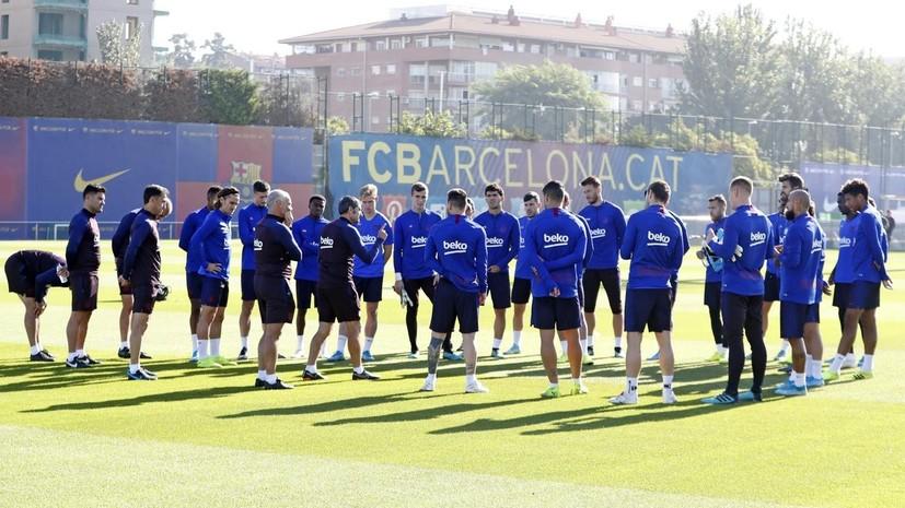 «Барселона» выступила против переноса эль-класико в Мадрид