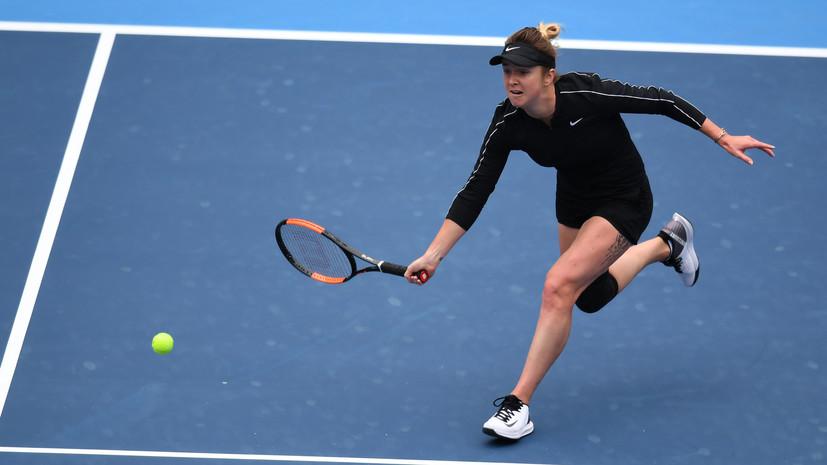 Кудерметова обыграла Свитолину на Кубке Кремля
