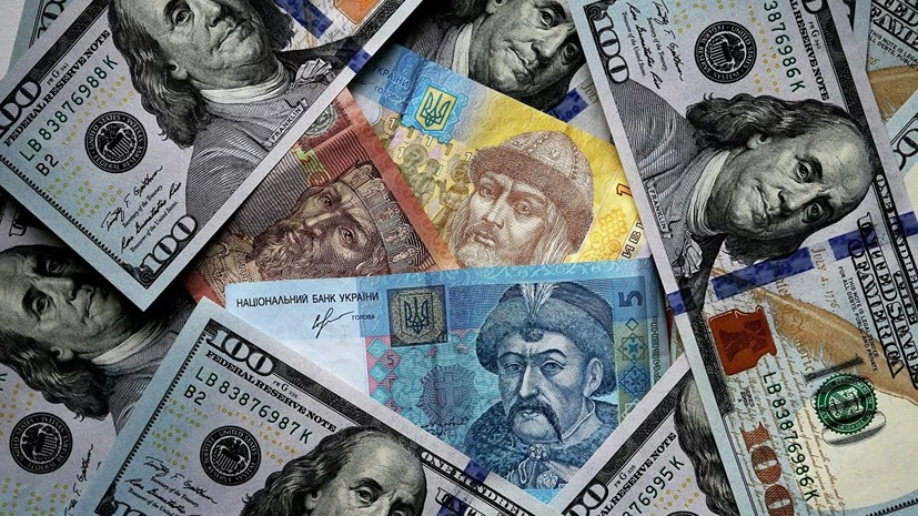 На Украине дали прогноз по росту экономики страны в 2020 году