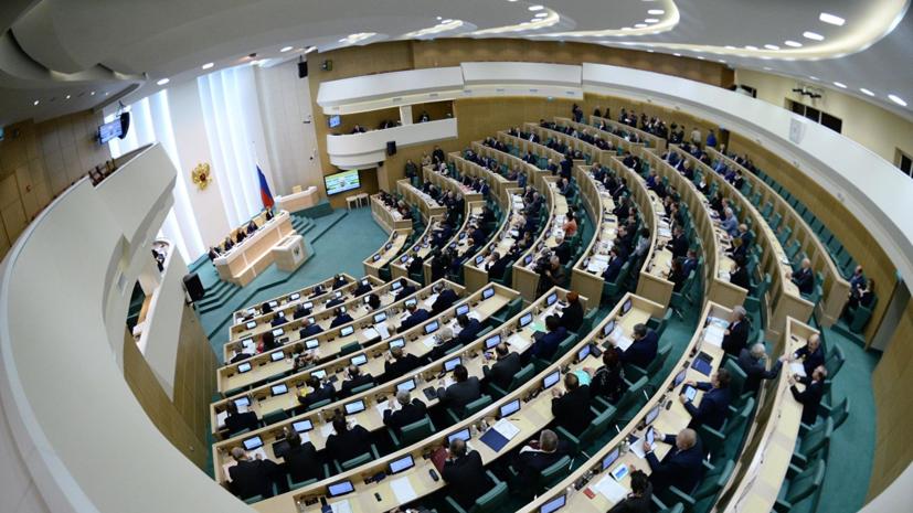 В Совфеде оценили заявление немецкого политика о санкциях против России