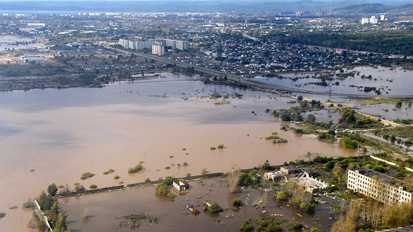 На капремонт и новые дома: правительство выделило 1,2 млрд рублей пострадавшим от паводка на Дальнем Востоке
