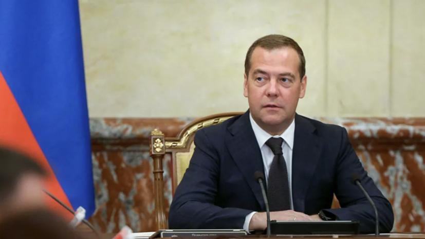 Медведев призвал не засорять русский язык иностранными терминами
