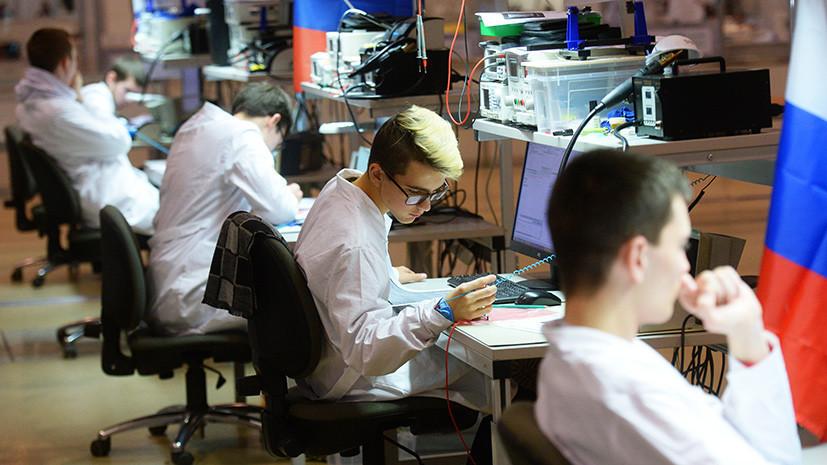 Ответственный подход: молодёжь в России стала больше учиться и работать