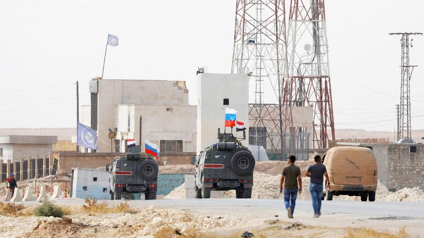 «Очень важный и качественный шаг»: каковы перспективы российского посредничества между Сирией и Турцией