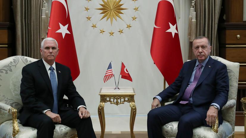 Пенс и Эрдоган встретились в Анкаре