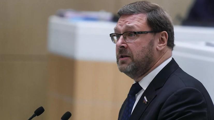 Косачёв оценил создание в Раде межфракционного объединения «Кубань»