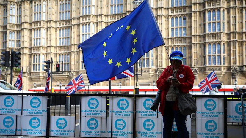 Эксперт прокомментировал новое соглашение по брекситу между ЕС и Британией