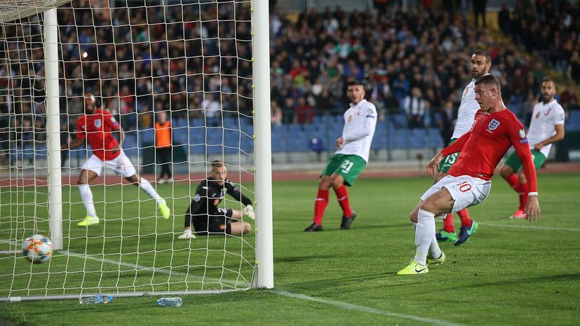 Болгарская полиция накажет девять фанатов за проявления расизма на матче со сборной Англии