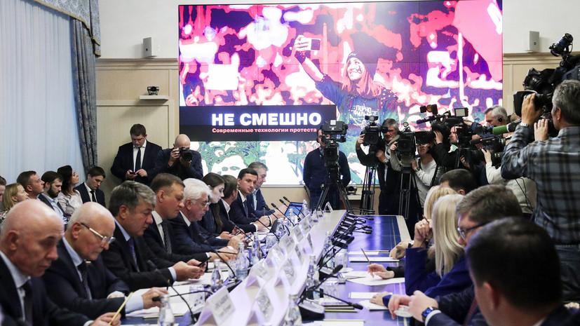 Комиссия Госдумы выявила в нескольких СМИ нарушения законодательства