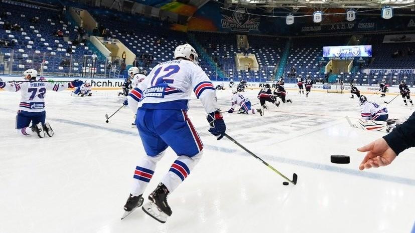 СКА проиграл «Нефтехимику» в матче КХЛ