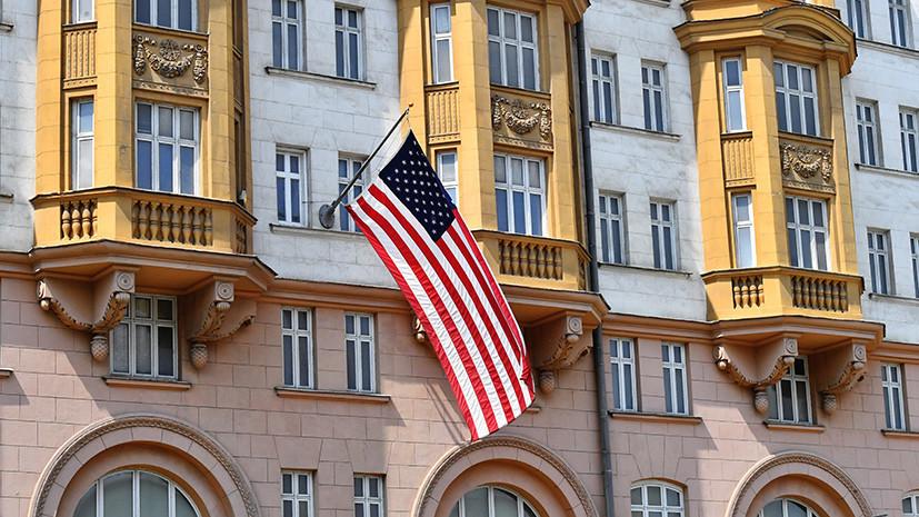 В посольстве США объяснили поездку дипломатов в Северодвинск