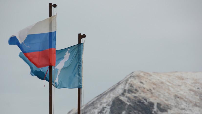 Посольство России в Японии ответило на шутку об Олимпиаде на Курилах