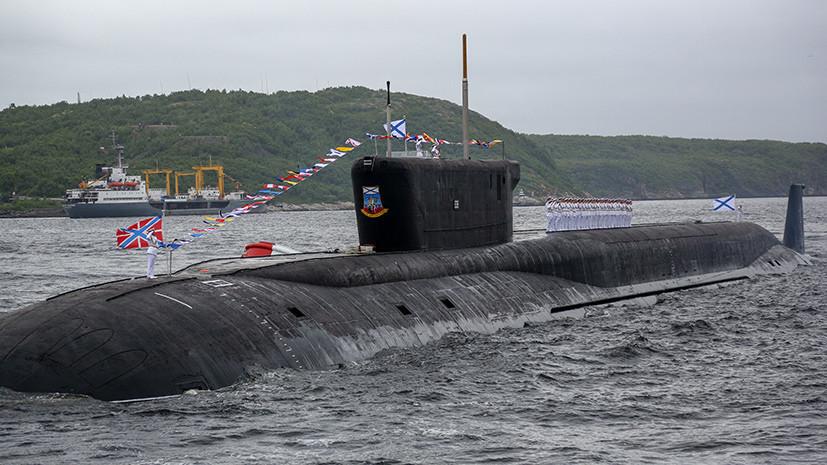 The National Interest назвал российское «оружие Судного дня»