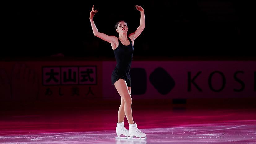 Фигуристка Константинова отреагировала на жеребьёвку Skate America