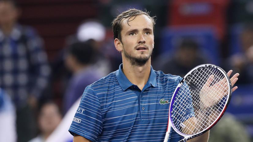 Директор турнира ATP в Вене подтвердил отказ Медведева от участия
