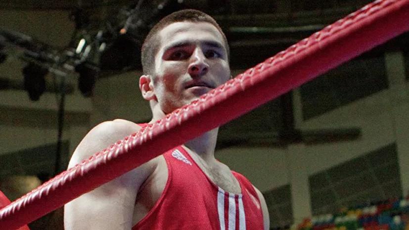 Боксёры Бетербиев и Гвоздик прошли процедуру взвешивания перед боем