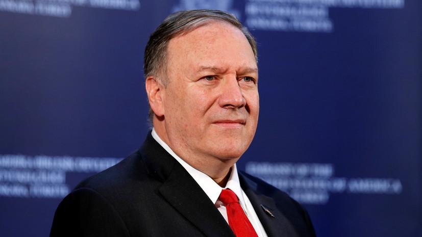 Помпео призвал ООН продлить эмбарго на поставки оружия Ирану