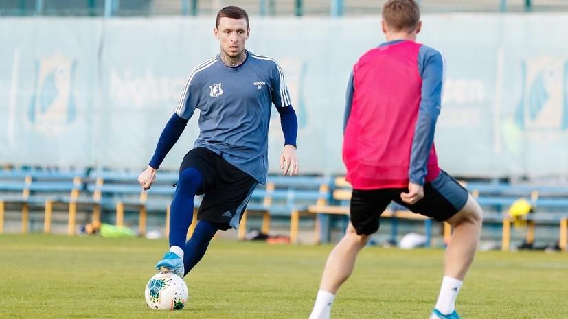 «Ростов» опубликовал фото Мамаева с тренировки