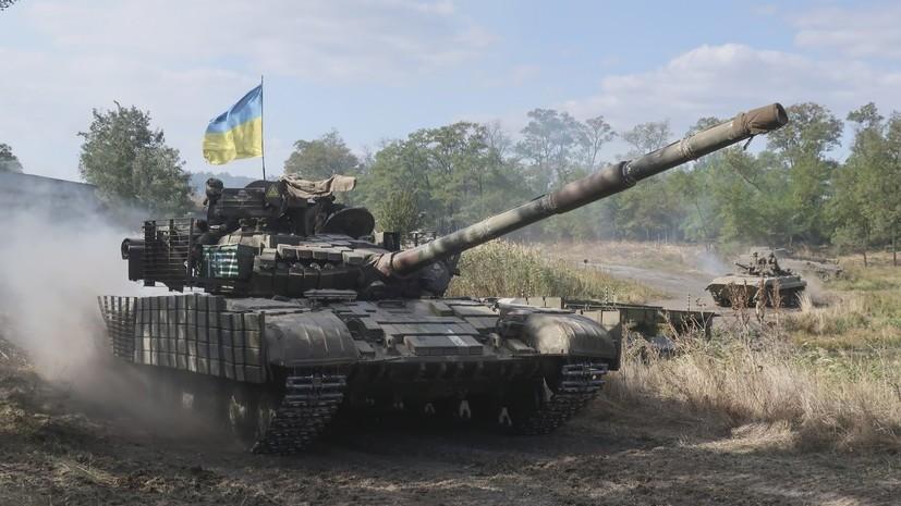 Генштаб ВС Украины вновь заявил о подготовке России к военной агрессии