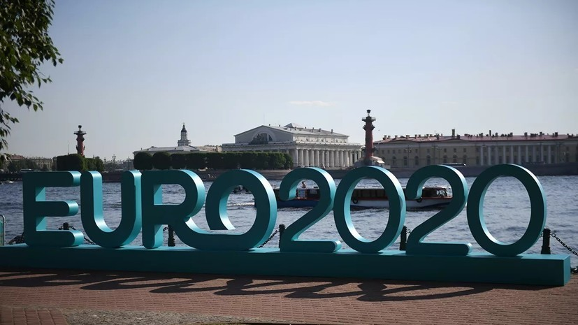 В сети появилось фото официального мяча Евро-2020
