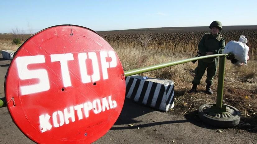 На Украине приняли все законы по амнистии в рамках «Минска»