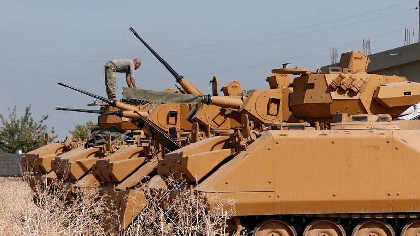 Сирийские курды обвинили Турцию в нарушении перемирия