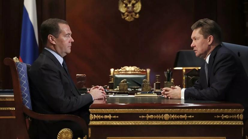 РФ выдвинула Украине новые условия— Транзит газа