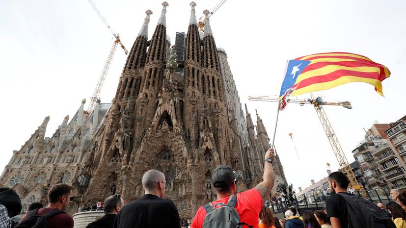 Собор Саграда Фамилия в Барселоне закрыли из-за протестов