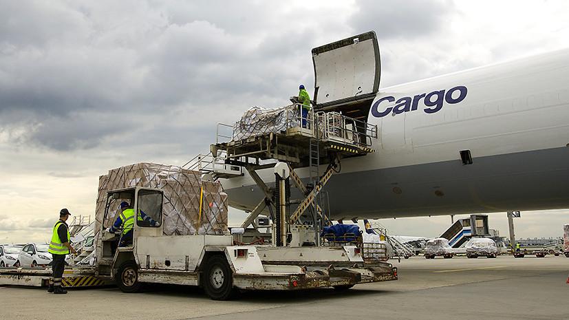 Товар завис: почему спрос на грузовые авиаперевозки упал до минимума за 11 лет