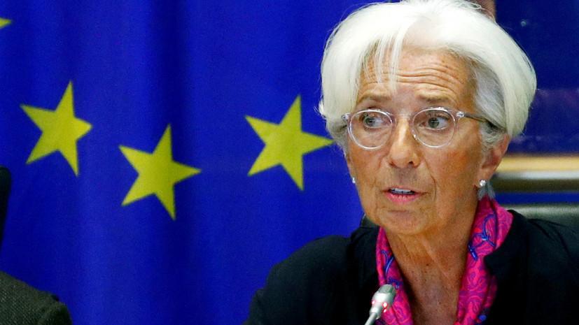 Саммит ЕС утвердил Кристин Лагард председателем ЕЦБ