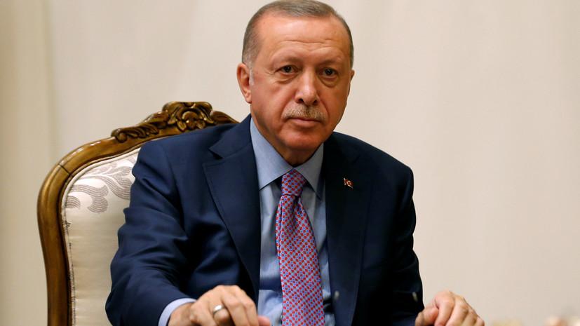 Эрдоган опроверг продолжение обстрелов в зоне операции в Сирии