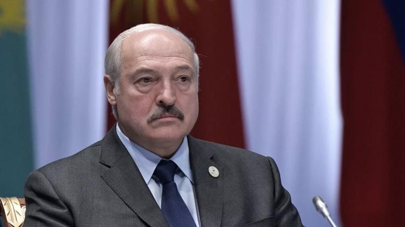 Лукашенко: Белоруссия не ставила цели вступления в ЕС