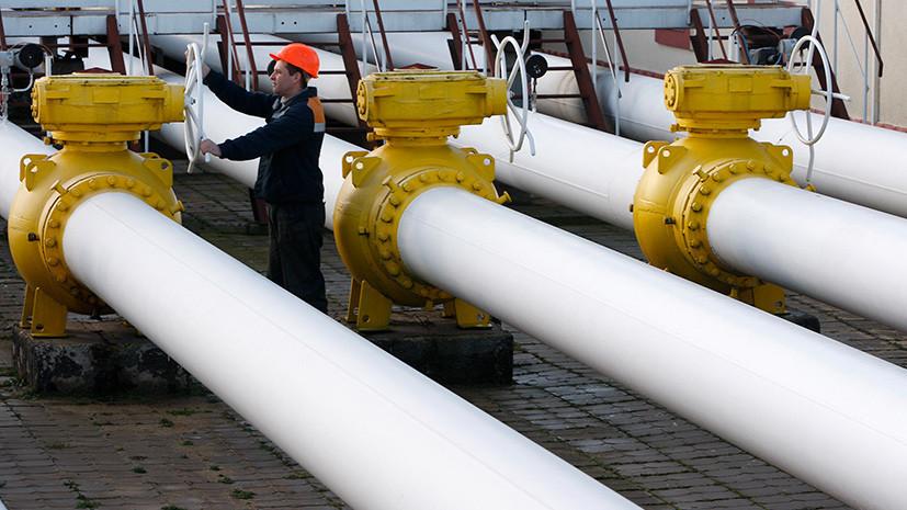 «Нулевой вариант»: в «Газпроме» назвали условия продления транзита газа через Украину