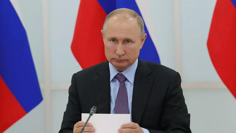Путин подписал указ о создании Военно-строительной компании